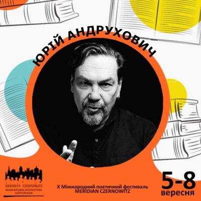 Юрій Андрухович приїде на «Meridian Czernowitz»