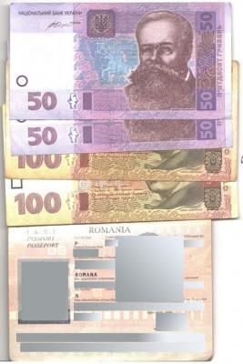 На Буковині іноземець намагався за 300 гривень підкупити прикордонника