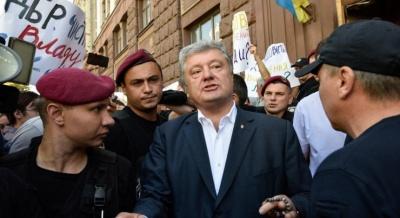 """Порошенко звинуватив Портнова у спробі рейдерського захоплення телеканалу """"Прямий"""""""
