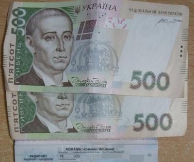 На Буковині іноземець намагався підкупити прикордонника за 1000 гривень