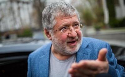 НБУ через суд вимагає стягнути з Коломойського 4,26 мільярда