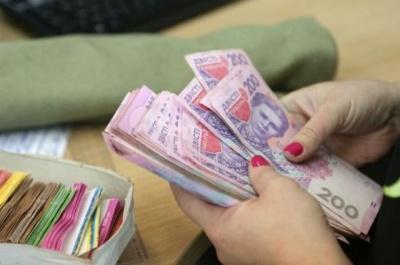 Кому на Буковині пропонують зарплату 17 тисяч гривень