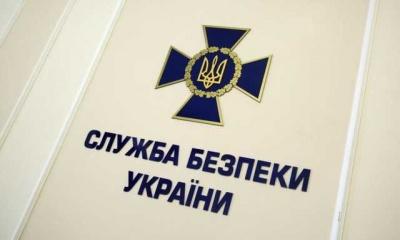 СБУ збирається реформувати свій департамент боротьби з корупцією