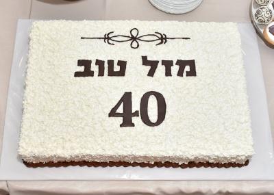 Головний рабин Чернівецької області відзначив 40-річчя – фото