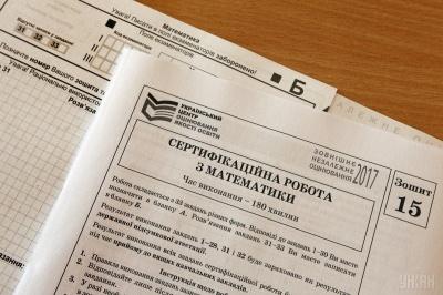 Випускники з 2021 року складатимуть 4 тести ЗНО: українська мова і математика обов'язкові