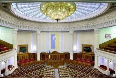 У новій Верховній Раді буде 23 парламентські комітети