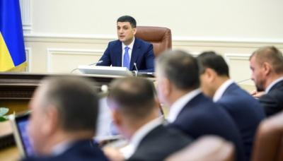 Кабмін: Спеціальних цін на енергоносії для Луганщини не буде