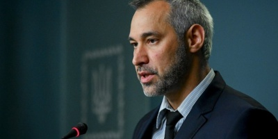У Зеленського розповіли про терміни підготовки плану реінтеграції Донбасу