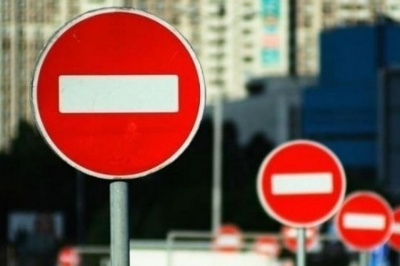 У Чернівцях перекриють рух транспорту на двох вулицях