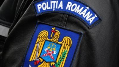 У Румунії пацієнт у психіатричній лікарні вбив 4 хворих
