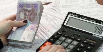 Для виплати субсидій банку обираєте самотійно: зміни у постанові