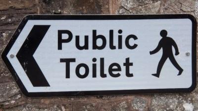 У Британії встановлять антисекс туалети.