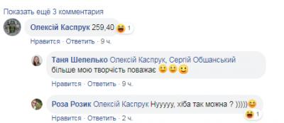 Радниця мера Чернівців продає власні картини, щоб облаштувати скейт-парк