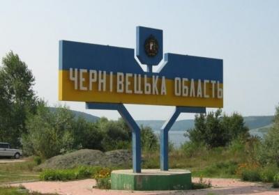 Скорочення районів Чернівецької області: навіщо потрібні ці зміни