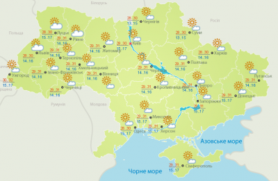 Погода на Буковині 20 серпня