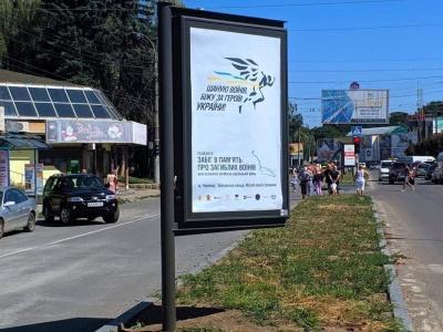 «Пробіжи за загиблого воїна»: Чернівці готуються до забігу в пам'ять про героїв АТО