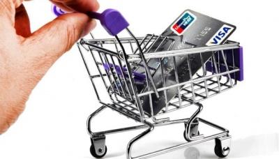 В Україні запустили інформкампанію для безпечних покупок онлайн