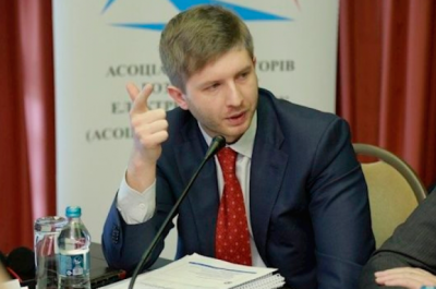 Ексголову НКРЕКП оголосили в міжнародний розшук
