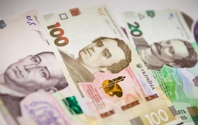 Банкіри спрогнозували, яким буде курс гривні восени