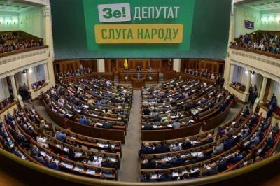 «Слуга народу» забрала собі в парламенті усі найкращі місця – ЗМІ