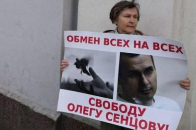 РосЗМІ повідомили про можливу видачу Україні кількох політв'язнів