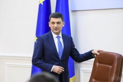 Гройсман обіцяє середню зарплату в Україні $540 вже в 2020 році