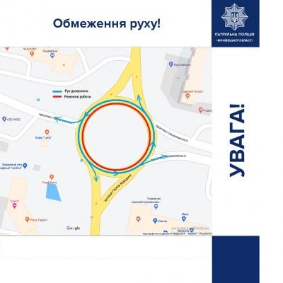 У Чернівцях обмежать рух на кільці проспекту-Героїв Майдану