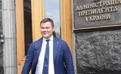 """Богдан подав позов проти журналістів """"Схем"""""""