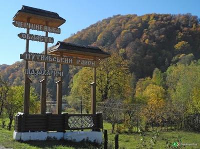 На Буковині депутати просять Зеленського не ліквідовувати Путильський район