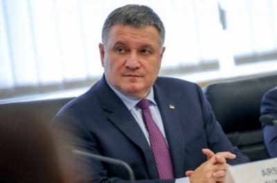 Аваков звільнив керівників управлінь Нацполіції у чотирьох областях