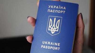 В Україні почне діяти міжнародний стандарт фото і підпису в паспортi