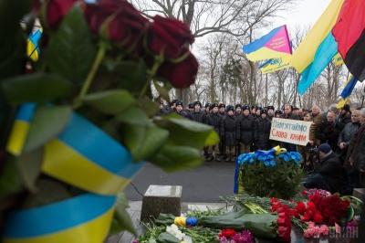 В Україні 29 серпня встановлено День пам'яті загиблих за незалежність
