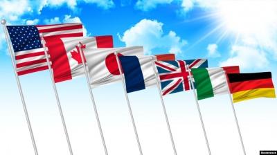 У Франції відкривається саміт G7