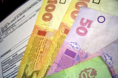 В Україні змінили максимальний розмір абонплати за комунальні послуги