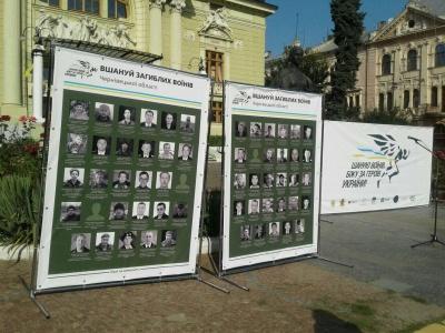 У Чернівцях більше ста людей бігли 5 км у пам'ять про загиблих воїнів – фото