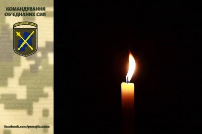 На Донбасі загинув український військовий. Ще троє поранені