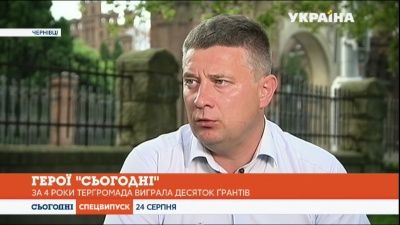 Столичний телеканал вручив нагороду голові ОТГ на Буковині