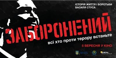 У кінотеатрі «Чернівці» відбудеться допрем'єрний показ стрічки про Василя Стуса «Заборонений»