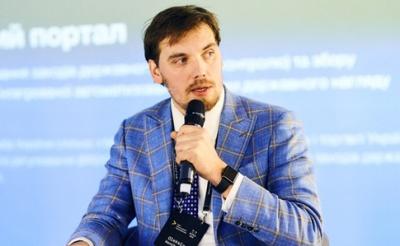 Зеленський визначився з прем'єрміністром - ЗМІ