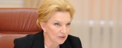 Прокуратура просить суд арештувати екскерівника МОЗ Богатирьову