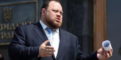 """У партії """"Слуга народу"""" заявили, що готують 465 змін до Конституції"""
