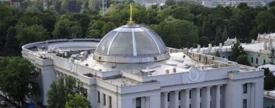 Рада завтра розгляне склад Уряду та питання недоторканності депутатів