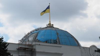 Перше засідання нової Верховної Ради: наживо
