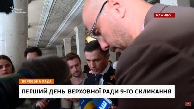 Нардеп з Буковини поскандалив у кулуарах Ради: його не реєструють