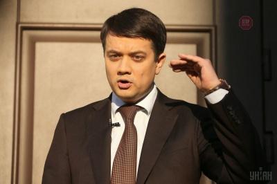 Як голосували нардепи з Буковини за нового спікера Ради