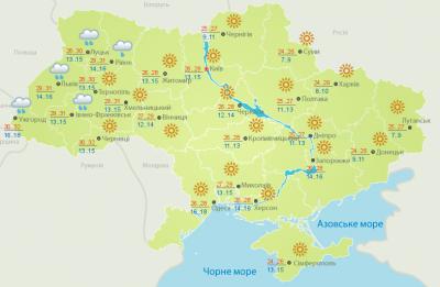Погода на Буковині 30 серпня