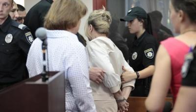 Прокуратура: Богатирьова вже вийшла з СІЗО під заставу