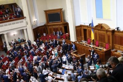 Як голосували нардепи з Буковини за кандидатів у віце-спікери