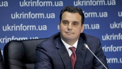 "Президент призначив Абромавичуса гендиректором концерну ""Укроборонпром"""