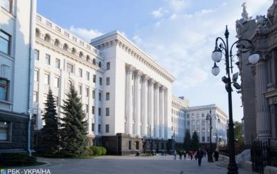 Переїзд відміняється: Зеленський не змінюватиме офіс на Банковій